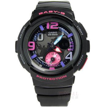 Baby-G CASIO / BGA-190-1B 卡西歐女孩愛旅行指針數位雙顯橡膠腕錶 黑色 42mm
