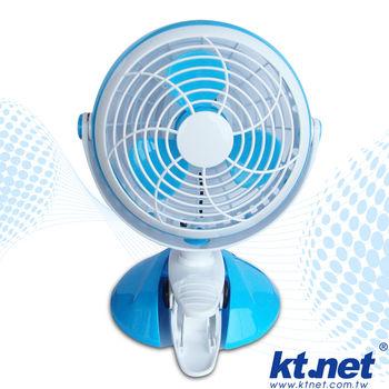 KTNET  6 USB立式風扇/USB夾式風扇
