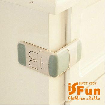 【iSFun】兒童防護*按鈕櫃子防開安全鎖/2入