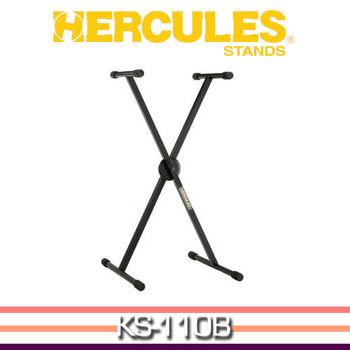 【HERCULES】單X型鍵盤架-公司貨保固 (KS-110B)