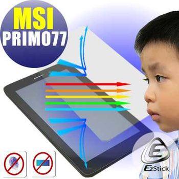 【EZstick】MSI Primo 77 7吋 平板專用 防藍光護眼鏡面螢幕貼 靜電吸附 抗藍光