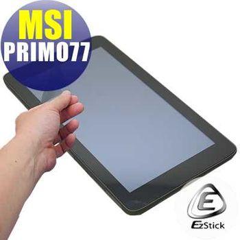 【EZstick】MSI Primo 77 7吋 專用 靜電式平板LCD液晶螢幕貼 (高清霧面螢幕貼)