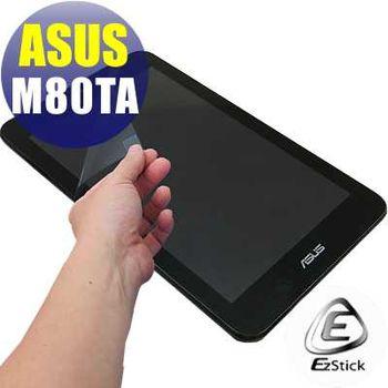【EZstick】ASUS VIVO TAB NOTE 8 M80TA 專用 靜電式平板LCD液晶螢幕貼 (高清霧面螢幕貼)