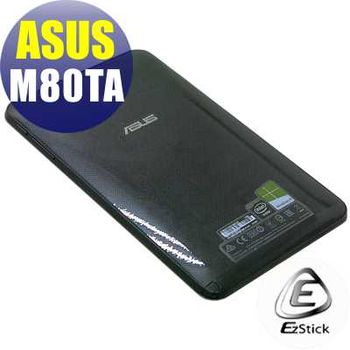 【EZstick】ASUS VIVO TAB NOTE 8 M80TA 平板專用 二代透氣機身保護膜 (DIY包膜)