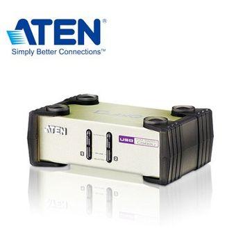 ATEN 2埠 PS/2+USB KVM 多電腦切換器 (CS82U)
