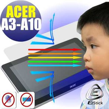 【EZstick】ACER Iconia A3-A10  平板專用 防藍光護眼鏡面螢幕貼 靜電吸附 抗藍光