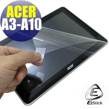 【EZstick】ACER Iconia A3-A10 10吋  專用 靜電式平板LCD液晶螢幕貼 (高清霧面螢幕貼)