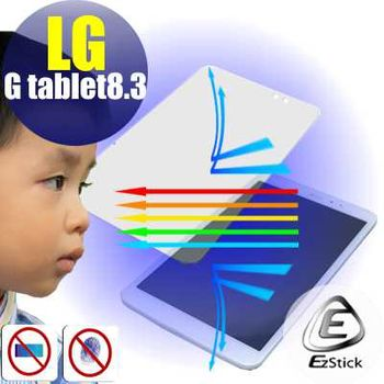 【EZstick】LG G V500 Tablet 8.3吋 平板專用 防藍光護眼鏡面螢幕貼 靜電吸附 抗藍光(加碼送機身背貼)