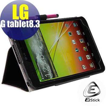 【EZstick】LG G Tablet 8.3 V500 專用皮套 (背夾款式)