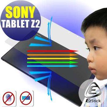 【EZstick】SONY Xperia Tablet Z2 平板專用 防藍光護眼鏡面螢幕貼 靜電吸附 抗藍光