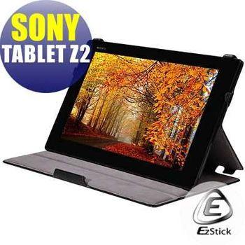 【EZstick】SONY Xperia Tablet Z2 10吋 專用皮套(熱定款式)+高清霧面螢幕貼 組合(贈機身貼)