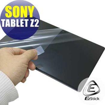 【EZstick】SONY Xperia Z2 Tablet 10吋 專用 靜電式平板LCD液晶螢幕貼 (高清霧面螢幕貼)