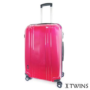 Twins雙子星 羅馬假期 28吋超輕量硬殼拉鍊 拉桿行李箱-浪漫紅
