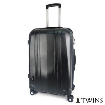 Twins雙子星 羅馬假期 24吋超輕量硬殼拉鍊 拉桿行李箱-經典黑