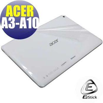 【EZstick】ACER Iconia A3-A10 10吋 平板專用 二代透氣機身保護膜 (DIY包膜)