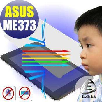 【EZstick】ASUS FonePad 7 ME373 ME373CG 平板專用 防藍光護眼鏡面螢幕貼 靜電吸附 抗藍光