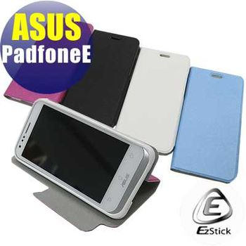 【EZstick】ASUS Padfone E A68M 手機專用皮套(側翻款式) 藍色