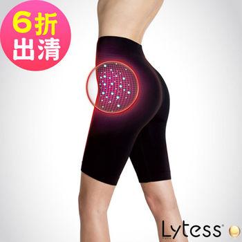 Lytess法國原裝 神奇內搭 雙效瓷雕五分褲