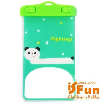 【iSFun】3C觸控*相機手機防水袋/貓熊