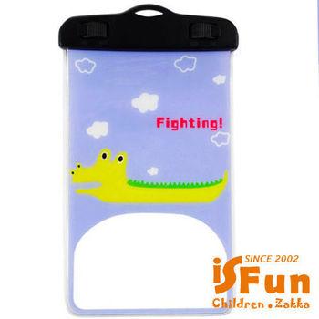 【iSFun】3C觸控*相機手機防水袋/鱷魚
