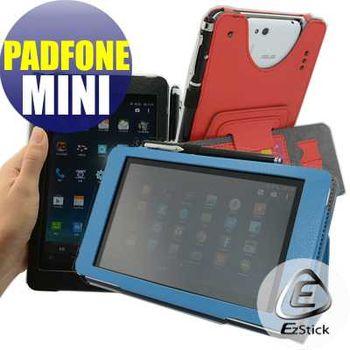 【EZstick】ASUS Padfone Mini A11 平板專用皮套(黑色背夾旋轉款式)