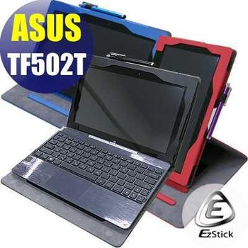 【EZstick】ASUS Transformer Pad TF502 TF502T 系列專用 平板專用皮套 (紅色可裝盤基座旋轉款式)+鏡面螢幕貼 組合