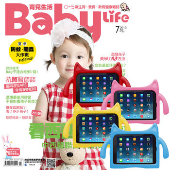 育兒生活(1年12期)+ iPad Air兒童平板保護套(4色可選/適用Air1/2)