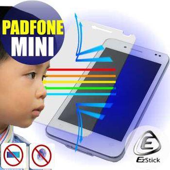 【EZstick】ASUS Padfone Mini A11 4.3吋 手機專用 防藍光護眼螢幕貼 靜電吸附 抗藍光