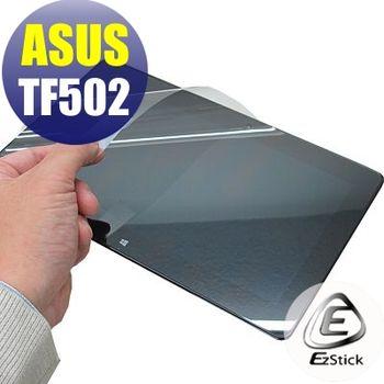 【EZstick】ASUS Transformer Pad TF502 TF502T 專用 靜電式平板LCD液晶螢幕貼 (鏡面螢幕貼)