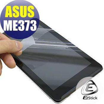 【EZstick】ASUS FonePad 7 ME373 ME373CG 專用  靜電式平板LCD液晶螢幕貼 (鏡面防汙螢幕貼)