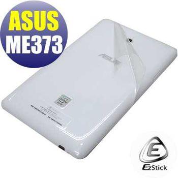 【EZstick】ASUS FonePad 7 ME373 ME373CG 平板專用 二代透氣機身保護膜 (DIY包膜)