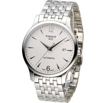 TISSOT T-TRADITION 極簡雅士時尚機械腕錶 T0634071103700 白