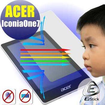 【EZstick】ACER Iconia One 7 7吋 TD070VA1 平板專用 防藍光護眼鏡面螢幕貼 靜電吸附 抗藍光