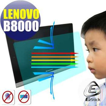 【EZstick】Lenovo B8000 Yoga Tablet 10吋 平板專用 防藍光護眼鏡面螢幕貼 靜電吸附 抗藍光