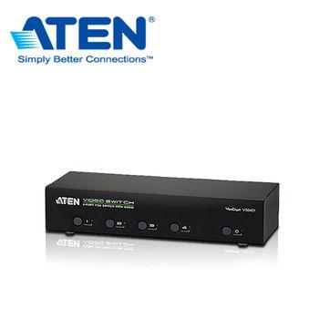 ATEN 4埠VGA視訊分配器+音訊功能VS0104