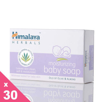 Himalaya 喜瑪拉雅Q嫩嬰兒潤膚皂  75g(30入)