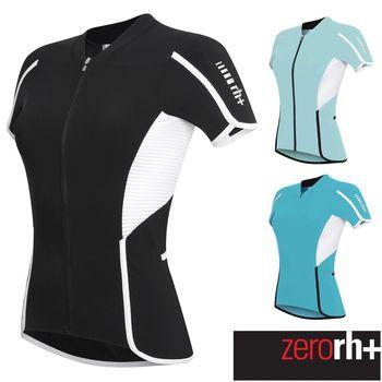 ZeroRH+ 義大利REVO競賽級專業自行車衣 (女) ●黑/白、藍綠● ECD0291