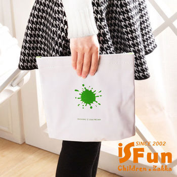 【iSFun】揮灑水彩*魔鬼粘收納盥洗袋/白底綠