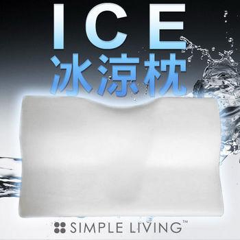 【Simple Living】3D 蝶型冰涼枕(Ice Pillow)