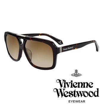Vivienne Westwood 英國薇薇安魏斯伍德潮流個性太陽眼鏡(琥珀黃)VW88702