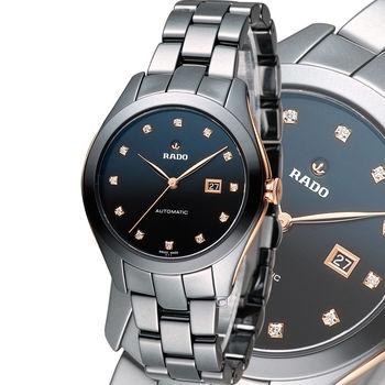 雷達錶 RADO Hyper Chrome 皓星系列機械女錶 R32255712 黑35mm