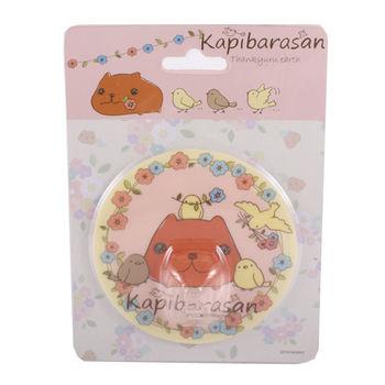 kapibarasan 水豚君我愛生活系列吸盤掛勾 小鳥