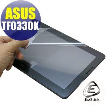 【EZstick】ASUS TF0330K K01B 平板專用 防藍光護眼鏡面螢幕貼 靜電吸附 抗藍光