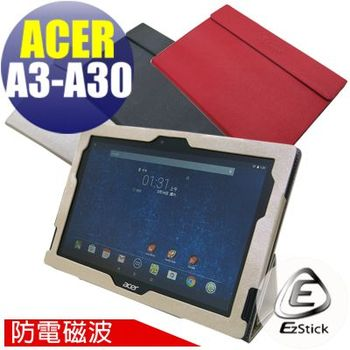 【EZstick】ACER Iconia Tab 10 A3-A30 專用防電磁波皮套(黑色筆記本款式)+鏡面防汙螢幕貼 組合