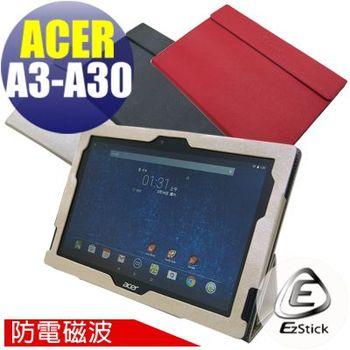 【EZstick】ACER Iconia Tab 10 A3-A30 專用防電磁波皮套(金色筆記本款式)+鏡面防汙螢幕貼 組合