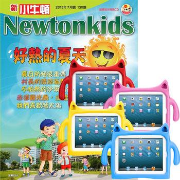 新小牛頓(1年12期)+ Slim iPadding 兒童平板保護套(4色可選)