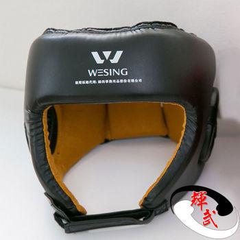 【九日山】拳擊散打泰拳專用護具配件-護頭套-L~兩色可選