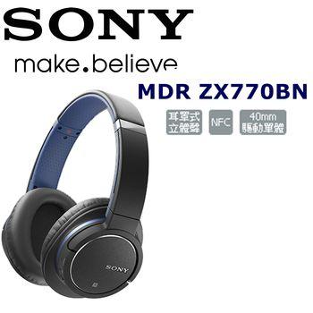 SONY MDR-ZX770BN AI智慧自主降噪 APTX無損藍芽 傳輸耳罩式耳機 幽藍