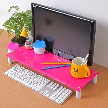 【方陣收納MatrixBox】高質烤漆金屬桌上螢幕架/鍵盤架RET-125(1入)