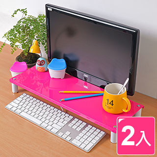 【方陣收納MatrixBox】高質烤漆金屬桌上螢幕架/鍵盤架RET-125(粉色2入)